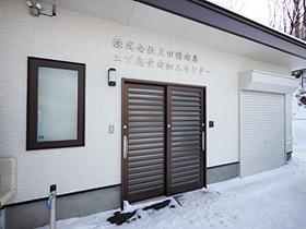 エゾ鹿食肉加工センター